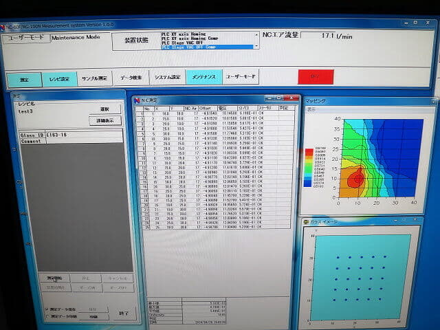napson/非接触抵抗率計/nc-60f