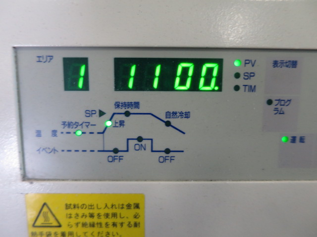 デンケン/マッフル炉/KDF-S100