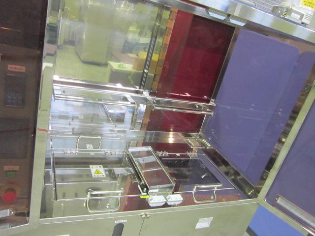 超音波工業/超音波洗浄機/CM-634