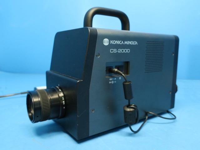 コニカミノルタ 分光放射輝度計 CS-2000
