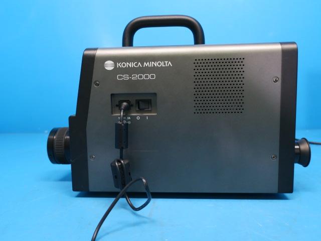 konica minolta spectral radiance meter cs-2000