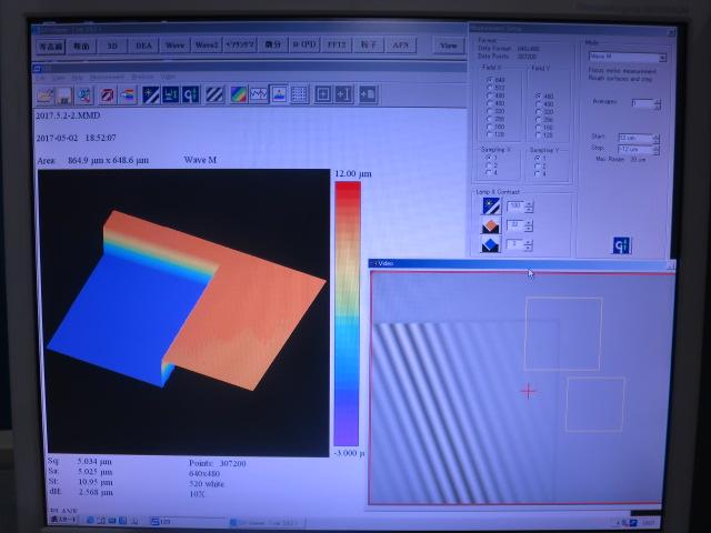 三次元非接触表面形状測定システム/非接触表面形状測定