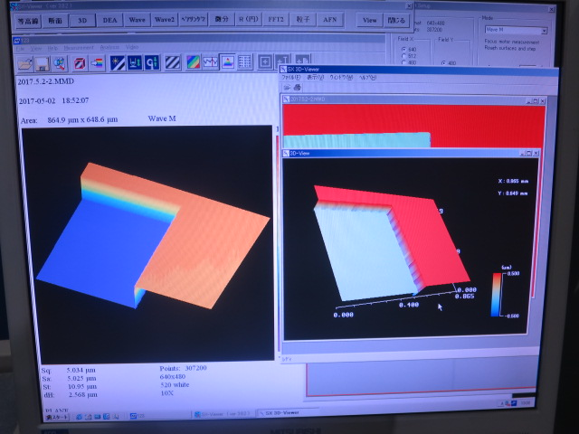 表面形状計測システム/MM527N-M100