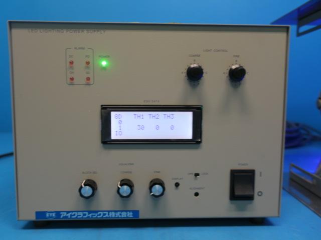 uv irradiator/UV irradiator/UV IRRADIATOR
