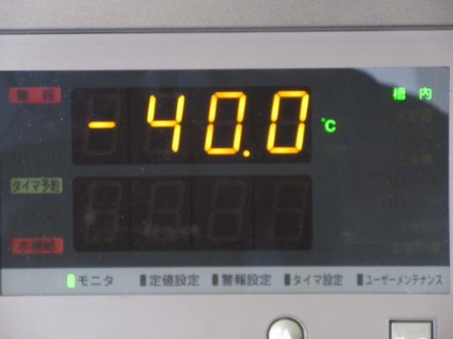 Espec 恒温槽 PU-2KT