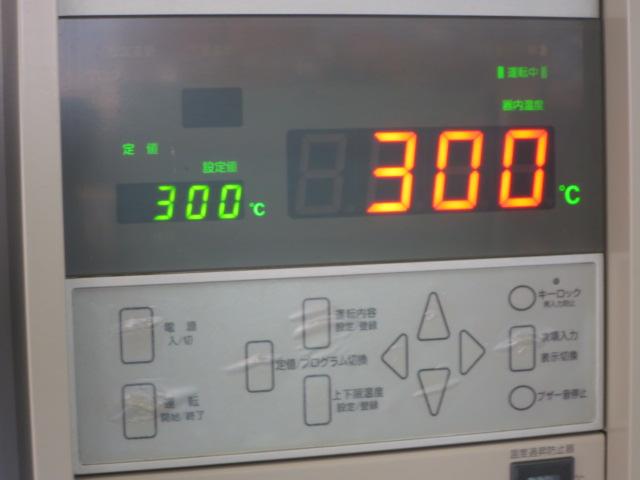 Espec/オーブン/中古恒温槽/中古恒温器/中古オーブン/PHH-201M