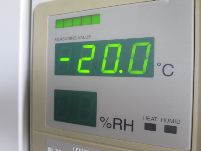 楠本化成/環境試験機/FX234C