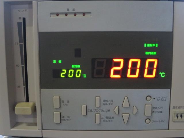 タバイエスペック/中古/恒温器/恒温槽/pv-211
