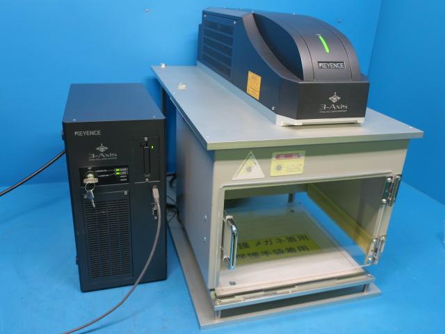 キーエンス/3AxisCO2 レーザーマーカー/ML-Z9520