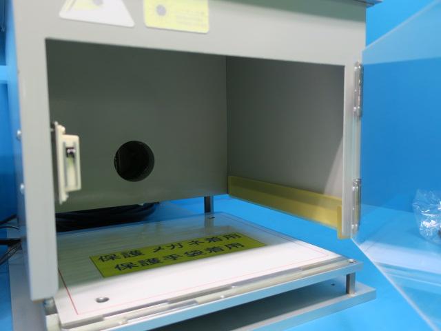 KEYENCE/3軸同時制御レーザーマーカー/ML-Z9520