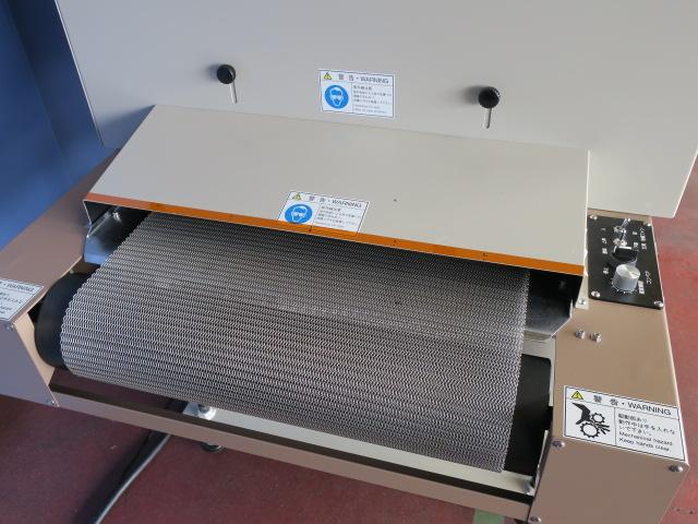 ウシオ電機/UV照射装置/UVC-05016S1-DG01
