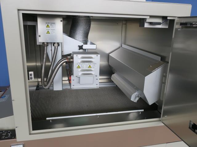 ウシオ電機/UV照射装置/UVC-05016S1DG01