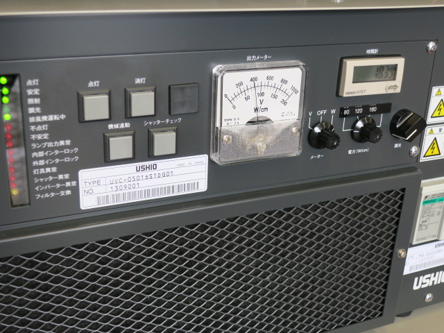 ウシオ電機/UV照射装置/MB-80203BY