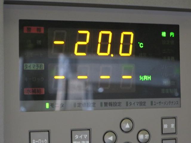 タバイエスペック/恒温槽/中古恒温槽/PR-3KT
