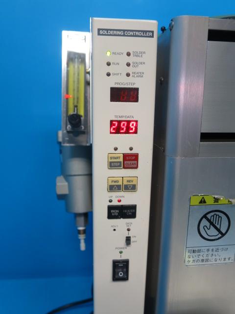 Japan Unix/SOLDER MEISTER/UNIX-412R