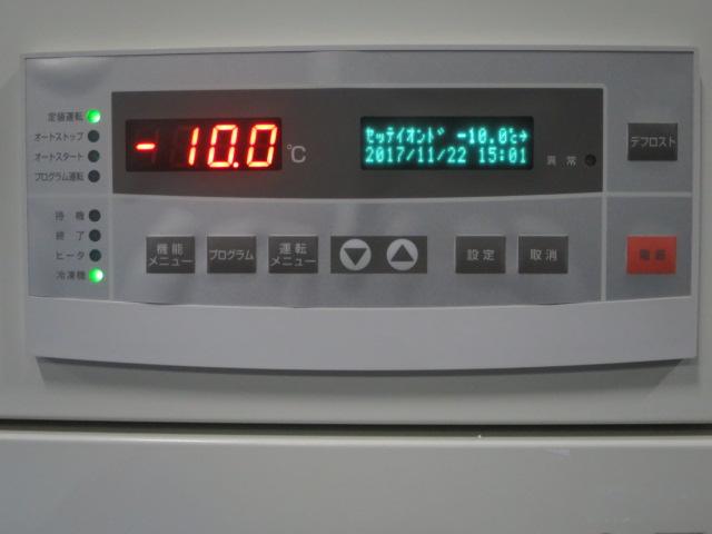 ヤマト科学 インキュベーター 低温恒温器