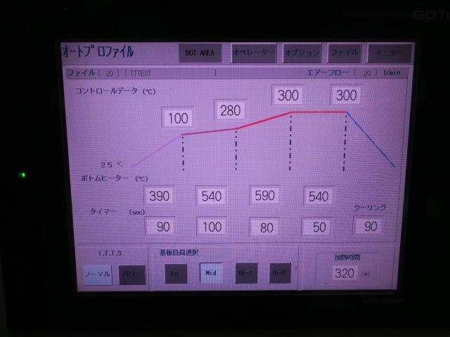 エムエスエンジニアリング リワーク装置 MS9000