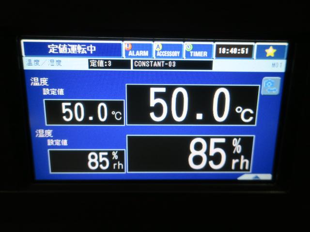 ESPEC/中古恒温槽/SH-642