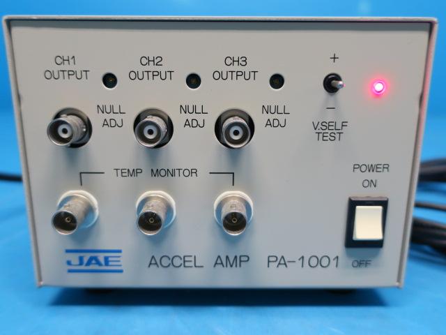 JAE/accelerometer/JA-5VF