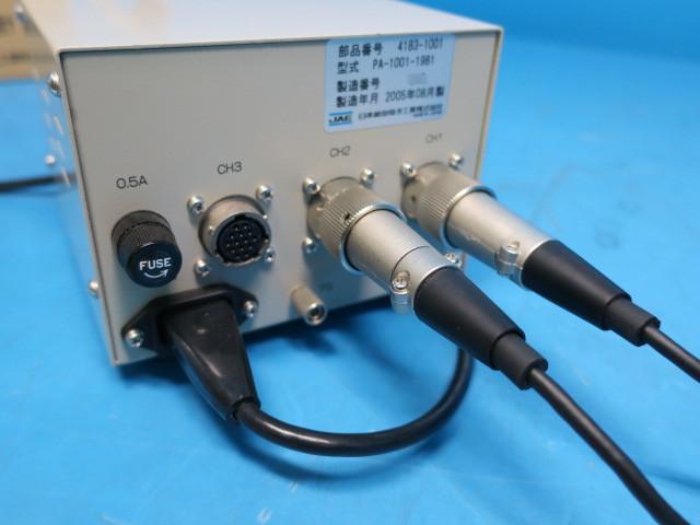 日本航空電子工業/加速度計/JA-5VF
