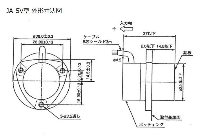 JAE/加速度アンプ/PA-1001