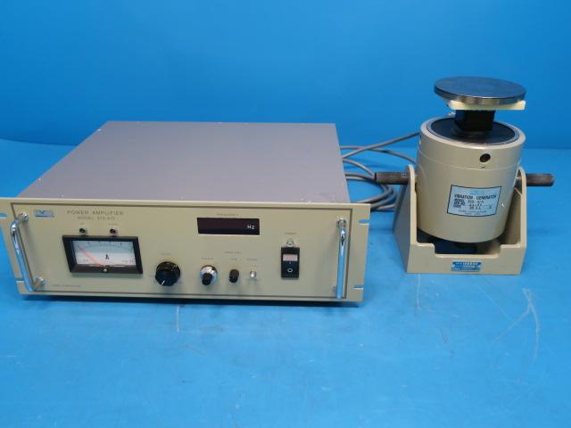 エミック/小型振動発生機/512-A/A
