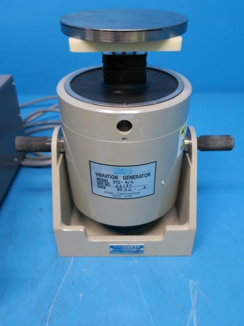 エミック/小型振動試験装置/512-A/A