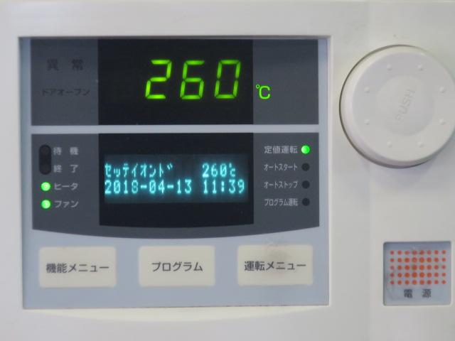 ヤマト科学 精密恒温器 DF410