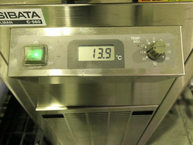 SIBATA/Cool Water Circulator/C-560