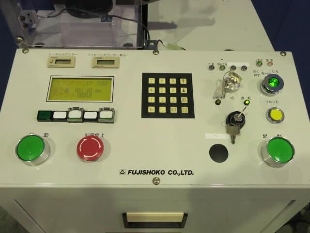 富士商工マシナリー/ダイイングプレス/UDP-3000