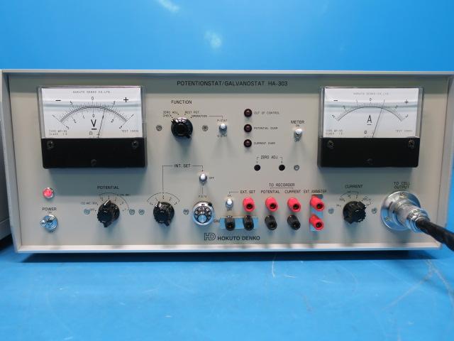 北斗電工/電気化学計測器/HA-303