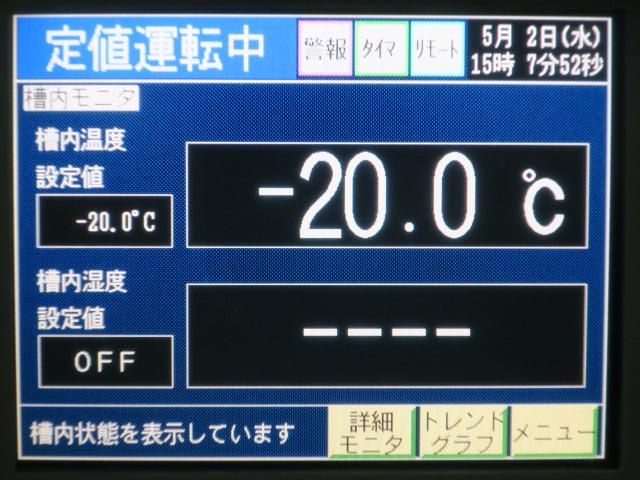 Espec 環境試験機 pr-2kp