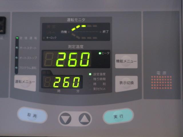 ヤマト 無塵オーブン 恒温槽 オーブン DES82