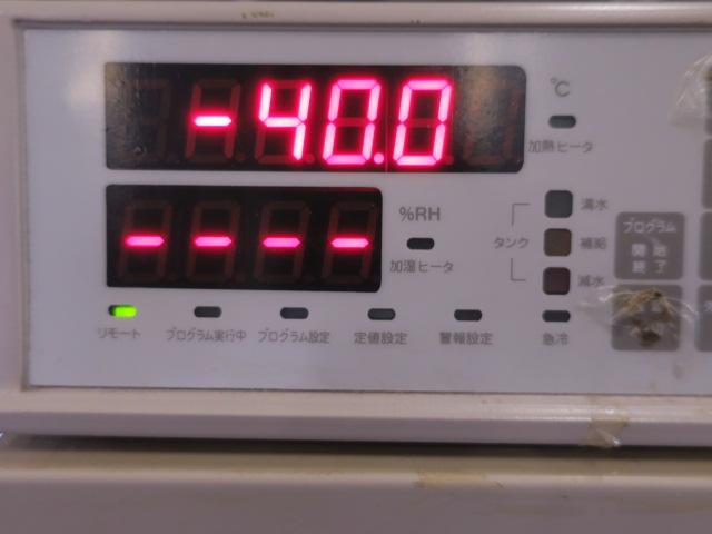 Espec チャンバー 中古恒温槽 SH-240
