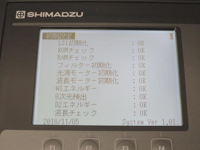 理化学機械 試験分析機器 島津製作所 UV-1850