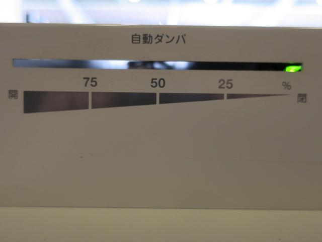 オートダンパー付き PHH-402