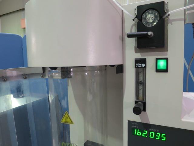水溶液乾燥器 ドライヤ スプレー式乾燥器
