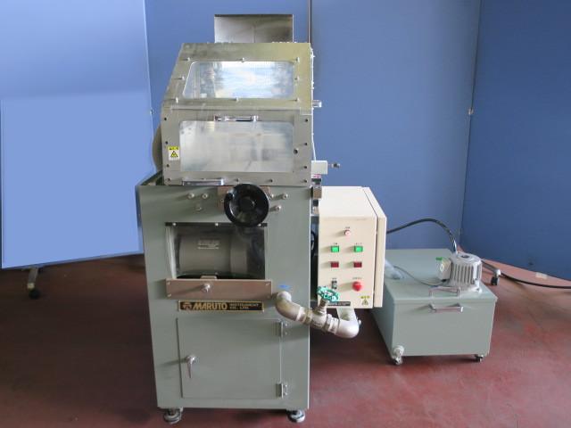 Maruto Instrument/Strong Power cutter /MC-435L