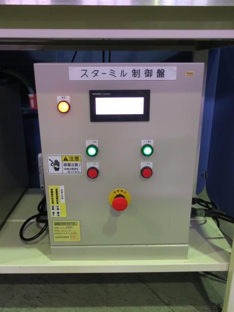 NETZSCH/laboratory Mill/LMZ015