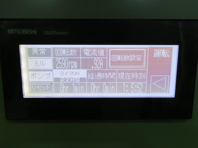 NETZSCH/研究用卓上ビーズミル/MINI CER