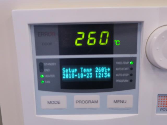 Yamato Scientific Temperature Chamber DF610