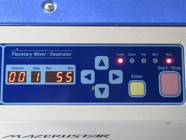 Vacuum Mixinger Degassing Mixer deaerator
