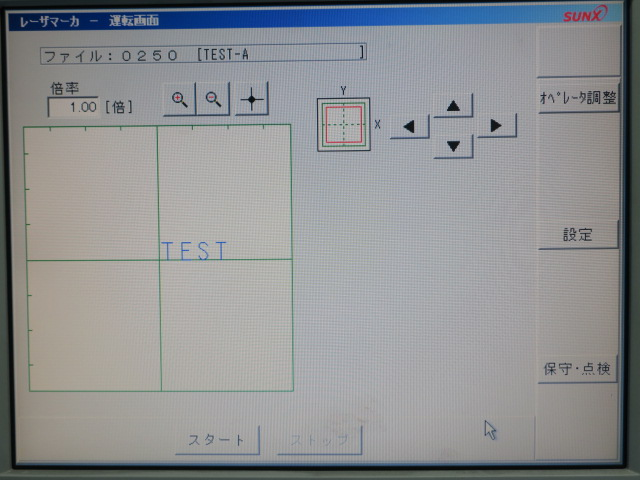 Panasonic/レーザーマーカー/LP-V10U