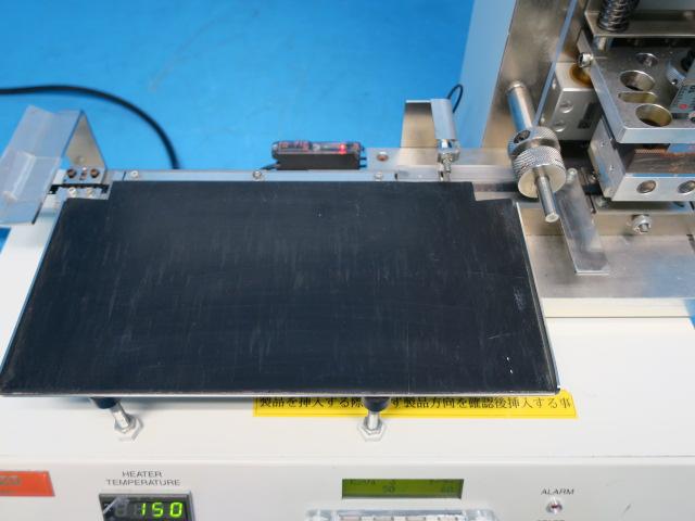 バンガードシステムズ/セミオートテーピングマシン/VS-120