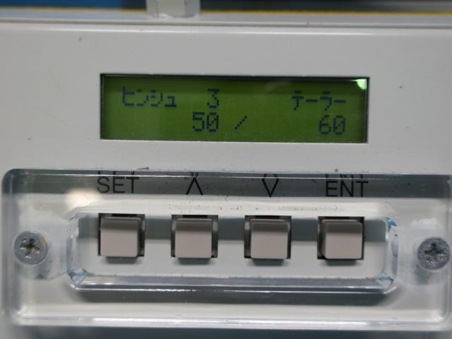 Vanguard SYSTEMS/エンボスキャリアテープ半自動テーピング装置/VS-120