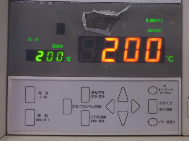 タバイエスペック 乾燥機 pv-231