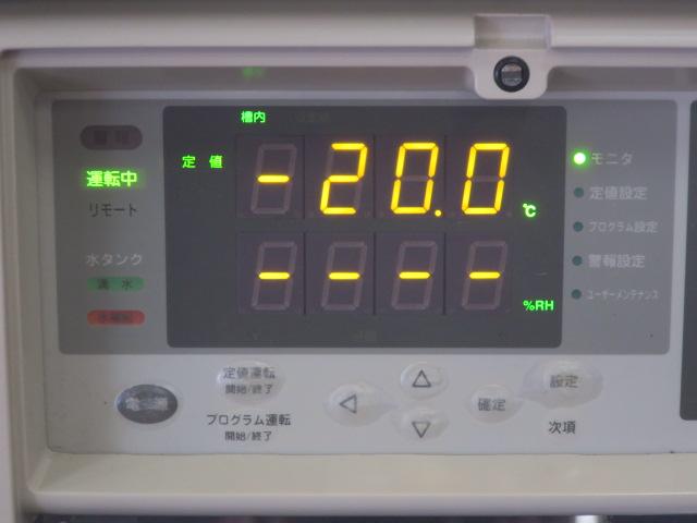 Espec 環境試験機 LHU-113
