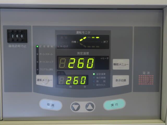 Yamato 無塵乾燥器 de610