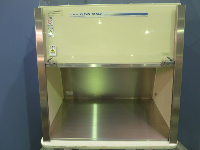 ケニス クリーンベンチ CB-850K