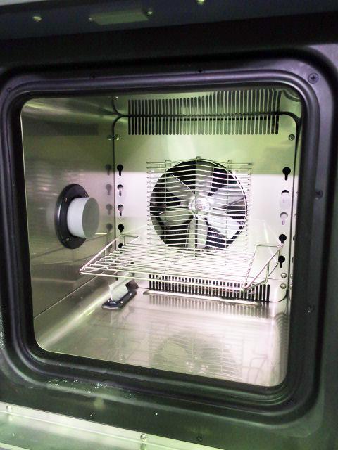 エスペック 恒温槽 20L恒温槽